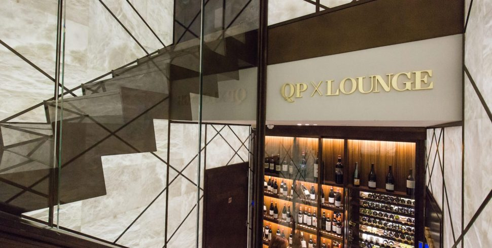 New Opening: QP Lounge, Mayfair
